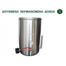 Θερμαινόμενη δεξαμενή Georgakis